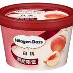 ハーゲンダッツの白桃ミニカップ、発売日はいつ? カロリーは?