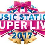 Mステスーパーライブ2017出演者の曲の順番(タイムテーブル)を知る方法はあるの?