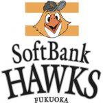福岡ソフトバンクホークス2018試合日程表と結果、今日の試合開始時間はいつから?